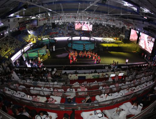 2018 IMMAF World Championships Announcement